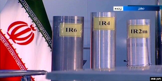 سه نمونه از سانتریفیوژهای ساخت ایران