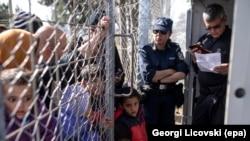 Makedonsko-grčka granica