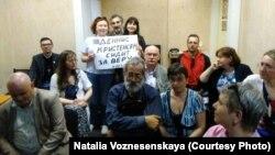 В Петербурге проходят акции в поддержку Свидетелей Иеговы