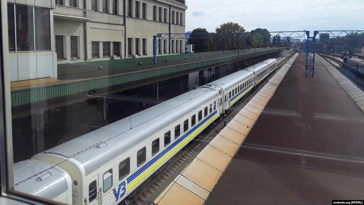 «Укрзализныця» запускает новый поезд до Перемышля