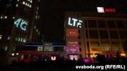 Адкрыцьцё LTE-сеткі МТС у Менску, 17 сьнежня 2015 году