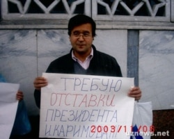 Абдужалил Бойматовнинг OzodNazarи: