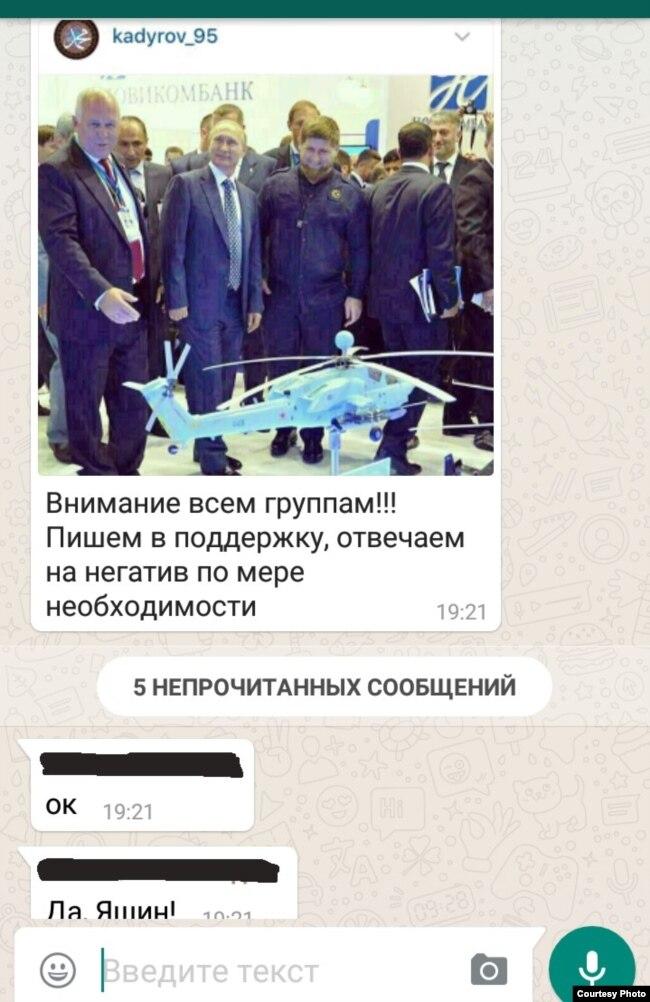 Без подсказок руководителей тролли, видимо, будут писать о Кадырове плохое