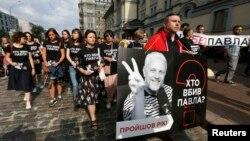20 липня у річницю загибелі журналіста Павла Шеремета його колеги проводили меморіальні заходи, а також під стінами Адміністрації президента і МВС України вимагали знайти його вбивць