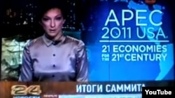 "REN TV anchorwoman Tatyana Limanova appeared to ""flip the bird"" upon mentioning U.S. President Barack Obama's name."