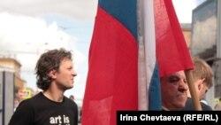 День российского флага в Москве, август 2011 года