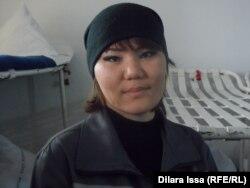 19 жылға бас бостандығынан айырылып, жазасын өтеп жатқан 25 жастағы Ардақ Баубекова.
