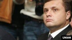 Колишній глава Адміністрації президента Януковича Сергій Льовочкін (архівне фото)