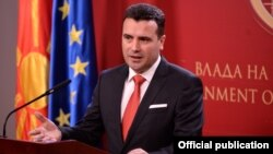 Macedonian Prime Minister Zoran Zaev presents the draft amendments to the constitution on January 9.