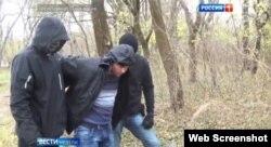 Затримання Олексія Стогнія, фрагмент сюжету телеканалу «Росія 1»