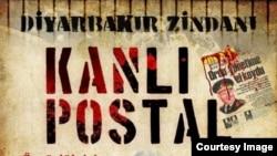 """Kanli Postal"" filminin posteri"