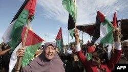 نوار غزه.