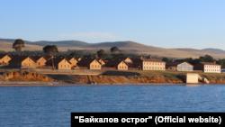 """""""Байкалов острог"""", иллюстративное фото"""
