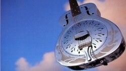 موسیقی امروز: دوشنبه ۲۶ آبان ۱۳۹۳