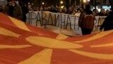 Протестен марш на ВМРО-ДПМНЕ за правдината и татковината.
