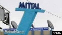 «Арселор Миттал Теміртау» компаниясының ғимараты. (Көрнекі сурет)