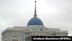 Здание Акорды в Астане. Иллюстративное фото.