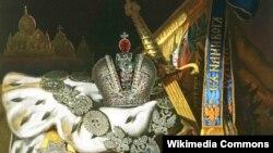 Регалии Российской империи: короны, держава, скипетр, государственный меч, клейноды Ордена Андрея Первозванного