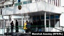 Алматының қылмыстық істер бойынша мамандандырылған ауданаралық соты. Алматы, 17 наурыз 2017 жыл.