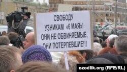 """Акция в поддержку """"узников Болотной"""" в Москве"""