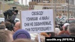 6 травня 2013 року на Болотній площі в Москві відбувся протест проти переслідування учасників торішніх акцій