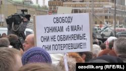 """Акция в поддержку """"узников Болотной"""" 6 мая 2013 года"""