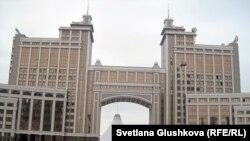 """Главное здание компании """"Казмунайгаз"""""""