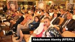 حفل افتتاح مهرجان المربد الثامن