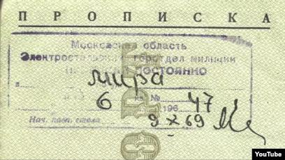Москве и приезд в отделение банка иногородним обязателен.