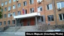 Ачинский городской суд