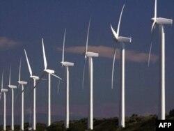 آرشیف، توربینهای تولید انرژی باد