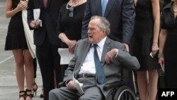Ish-presidenti amerikan, George H.W Bush