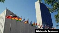 ԱՄՆ - ՄԱԿ-ի կենտրոնակայանը Նյու Յորքում