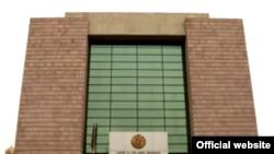 Суд общей юрисдикции административных районов Кентрон и Норк-Мараш