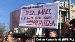 Štrajk prosvetnih radnika u Beogradu u martu 2017.