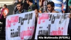 محتجون ضد قانون التظاهر في القاهرة