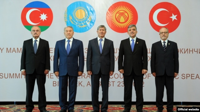 Representatives from Kyrgyzstan, Kazakhstan, Turkey, Azerbaijan, and Turkmenistan met in  Bishkek, Kyrgyzstan, in August 2012.
