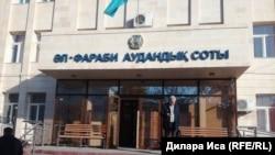 Здание Аль-Фарабийского районного суда Южно-Казахстанской области.