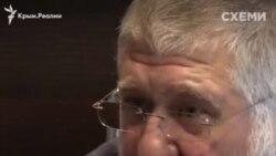 Игорь Коломойский о Владимире Зеленском: Я хочу, чтобы он стал президентом (видео)
