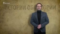 Как крымская любовь Иран без Закавказья оставила   Истории об истории (видео)