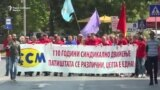 Првомајски протести во Скопје, сите завршија пред Влада