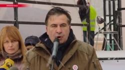 Попытка штурма палаточного лагеря и 24 часа для Саакашвили. Что происходит в Киеве