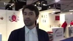 Росія більше не експонує кримські вина на виставці в Італії