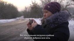 """Трейлер фильма: """"Пыль. Как живёт город Киселевск на угольных разрезах"""""""