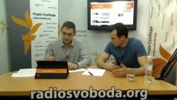 Василь Гацько в ефірі Радіо Свобода