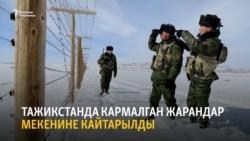 """Кыргызстан   Жаңылыктар (15.03.2021) """"Бүгүн Азаттыкта"""""""