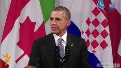 Օբաման տեղին չի համարում Կոսովոյի և Ղրիմի համեմատությունը