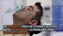 Problema oxigenului medical, rezolvată de studenții din Kabul