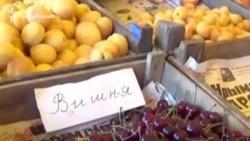Крымские рынки: сколько стоят фрукты? (видео)