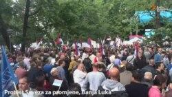 Protestno okupljanje Saveza za promjene
